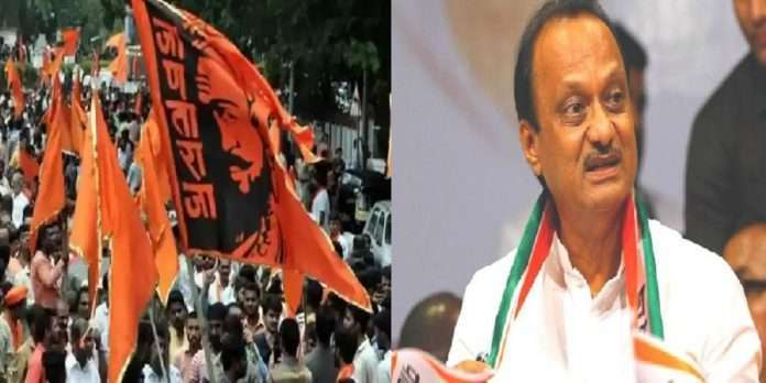 State government will compensate the Maratha brothers for rejecting the Supreme Court - Ajit Pawar
