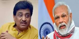 congress leader ashok chavan slams modi government on various issues in country