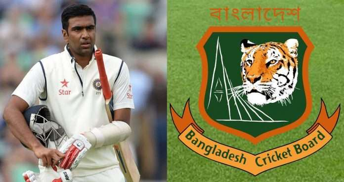 Ashwin shocked as Bangladesh Cricket Board wishes a Late Cricketer