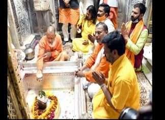 Yogi Adityanath visited Gorakhpur, performed Rudrabhishek in Gorakhpur temple to destroy Corona