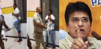Kirit Somaiya informed that the police will investigate the case of beating of a BJP worker