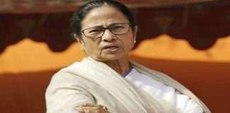 Mamata Banerjee criticize modi on phone hacking I have plastered the phone