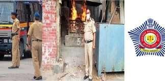 mumbai police dnyandeo ware