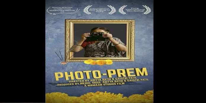 Amazone prime video: 'Photo Love' Marathi movie premieres on May 7, trailer release