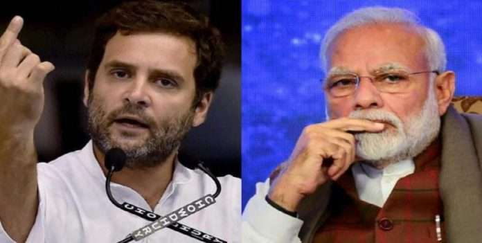 Rahul Gandhi criticize modi government on increase in inflation and petrol diesel price hike