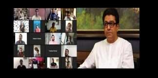 Raj Thackeray promises to take action in two days, problems of Marathi entertainment sector will be presented by the Chief Minister