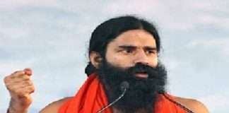cbdt notifies patanjali research foundation trust as research association for claiming income tax deductions