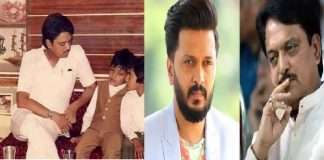 Riteish deshmukh share memory of his father Vilasrao Deshmukh's Birth Anniversary Not a day goes by without your memory