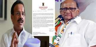 sadananda gowda react on Sharad Pawar's letter, promising to reconsider the price hike of chemical fertilizers