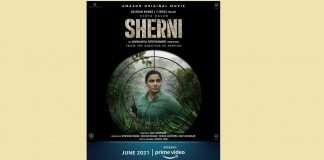 Vidya Balan upcoming movie 'sherni' trailer released!