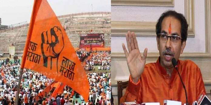 Maratha Reservation Result 2021: CM Uddhav Thackeray statement regarding maratha reservation