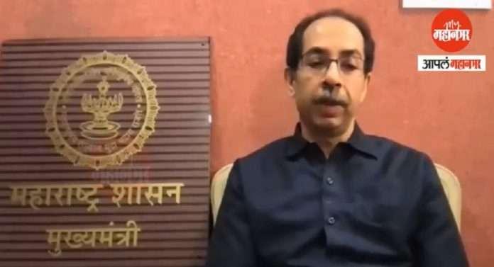 Covid-19: Maharashtra CM to Uddhav Thackeray online meet ashasevika and anganwadi sevika On COVID Crisis In Maharashtra