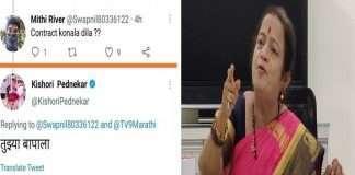mayor kishori pednekar Explanation given after being trolled