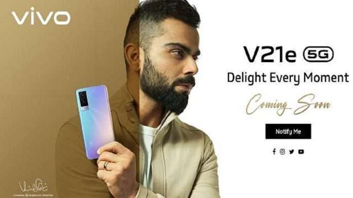 Vivo V21e 5G support page active on official website here price and specifications