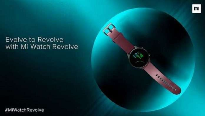 xiaomi mi watch revolve price in india drop by rs 2000 price offers specification