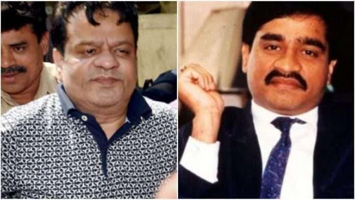 Underworld Don Dawood Ibrahim's Brother Iqbal Kaskar Arrested By NCB Mumbai in Drugs Case