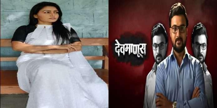 Devmanus: Will Devi Singh be punish ?, a new character enter in the devmanus series