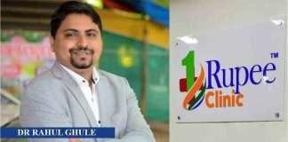 Dr. Rahul Ghule