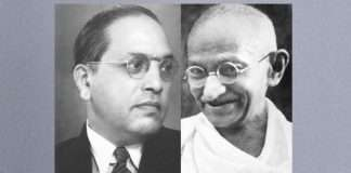 Gandhi and Ambedkar