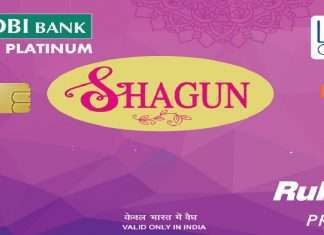 LIC launches gift card 'Shagun', shopping up to Rs 10,000