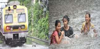 Heavy Rainfalls in Mumbai Today More Rainfall Warning By Imd