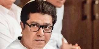 MNS President Raj thackeray