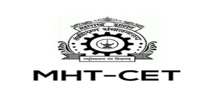 Maharashtra CET Exam 2021 MHT-CET exam to be conducted 15 th september in maharashtra