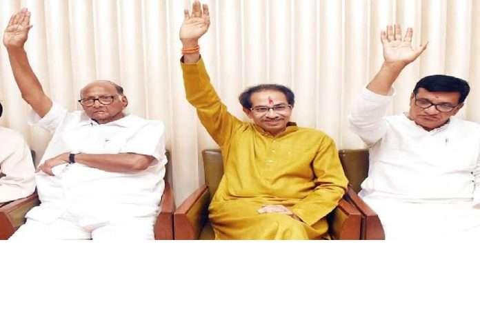 CM uddhav thackeray important statement on Mahavikas aaghadi alliance