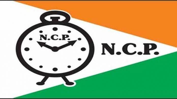 NCP SYMBOL CLOCK