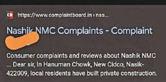 NMC fake website
