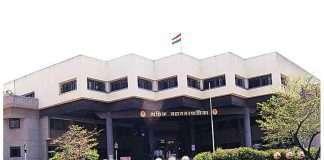 nasik municipal corporation