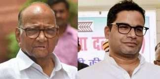 sharad pawar and prashant kishor