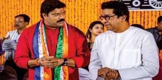 Raju Patil and Raj Thackeray