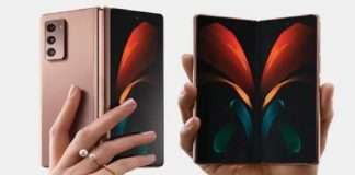 Samsung Galaxy Z Fold 3 and Galaxy Z Flip 3 foldable smartphone is expected to launch in August, find out the price