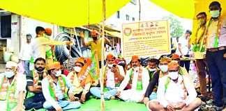 BJP goes on hunger strike in Surgana