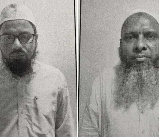 conversion racket busted in up UP Police's Anti-Terrorism Squad arrests two for religious conversion of deaf and dumb