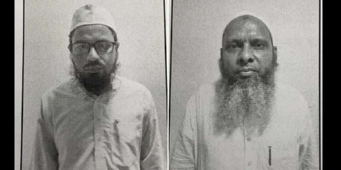 up conversion racket umar gautam revelations false claims terror angle zakir nayak connection ats