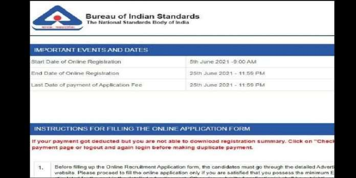 bis recruitment 2021 notification bureau of indian standards bis has published a notification for recruitment to the post of scientist b apply till 25 june 2021