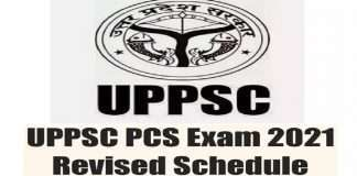 New guidelines issued for total 14 exams, PCS pre-exam to be held on this date