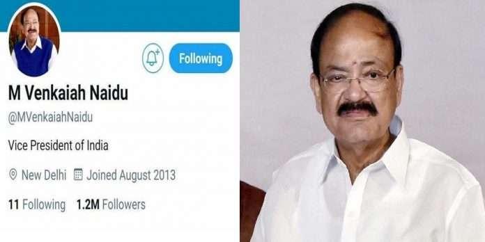Vice President Venkaiah Naidu Twitter account Blue tick has returned