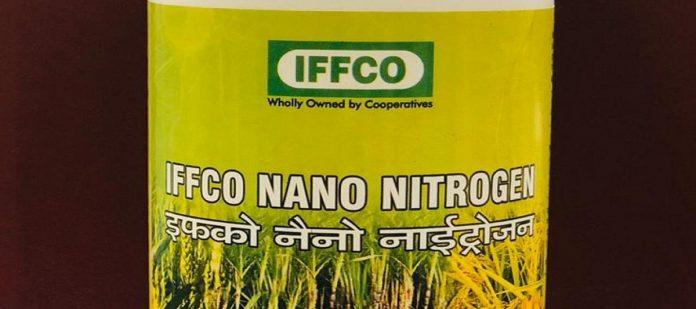 IFFCO nano urea