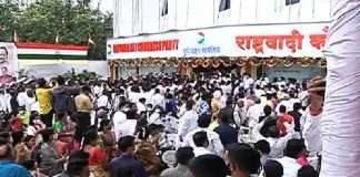 Ajit Pawar's reaction to the crowd at the event in pune, my condition that i can't hold or leave