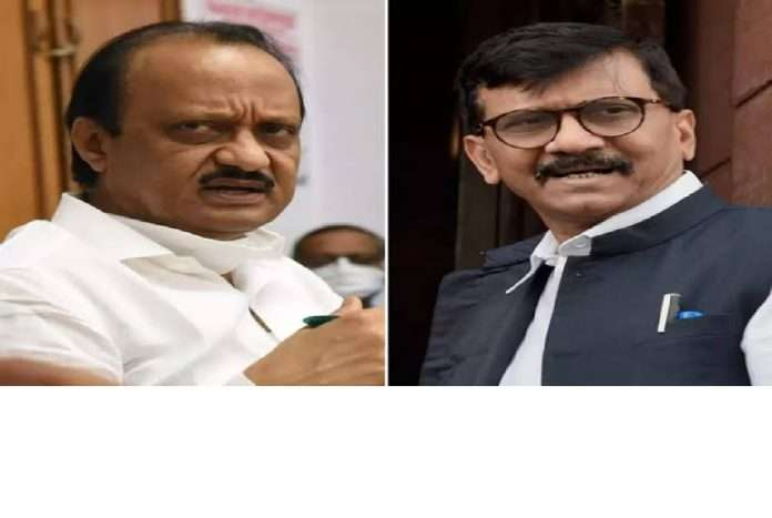 clashes between shivsena and NCP over khed politics