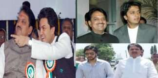 """Father's Day 2021: From Ashok Chavan to Rohit Pawar, politicians celebrated """"Father's Day"""""""
