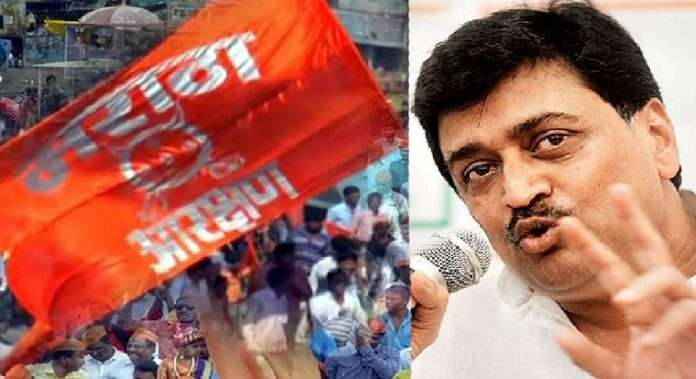 Ashok Chavan says MPSC will issue GR regarding jobs file a review petition in Maratha reservation case