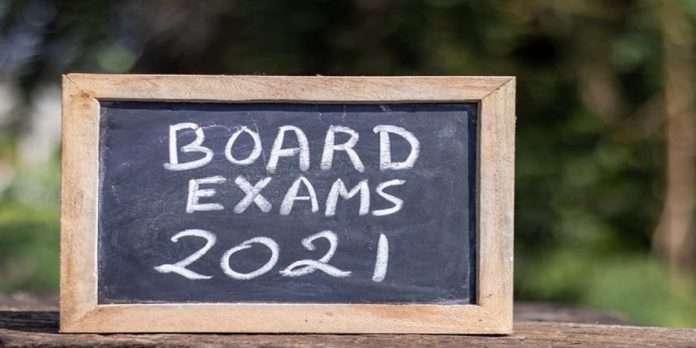 Maharashtra state canceled HSC board exam 2021