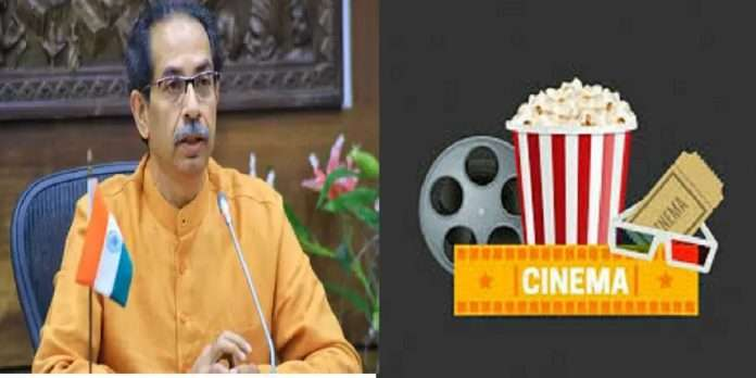 The Chief Minister held a meeting to resolve the doubts of the entertainment sector