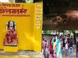 villagers built Coronamata temple was demolished by the police at night