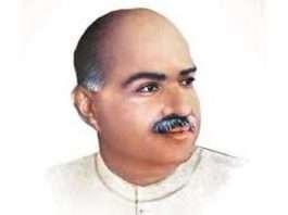 Dr. shyamprasad singh