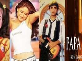 Father's Day 2021 Songs: 'Papa Mere Papa' - 'Daddy Cool' is still famous today Bollywood song